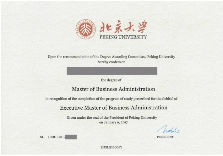 Big Change: No More National Emblem on the Chinese Degree ...
